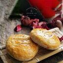 ギフト包装対応「癒雅薬膳工房」自社製造老婆餅 3種味アソート 計8個(1個にあたり50g) 完全無添加 古早味