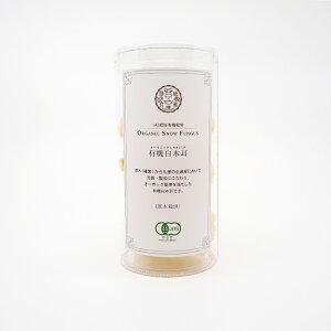 有機白木耳 一番摘み 30g 国内正規販売品 有機JAS認定 白キクラゲ 小ぶり サラダ さしみ用