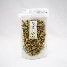 特級 胎菊 35g(たいじゅ) 杭白菊 美麗花茶 栽培期間中農薬不使用 干し菊の花 蕾 契約農場直仕入 薬膳食材 ブレンド茶