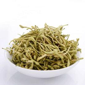 30g 特級金銀花茶 スイカズラ 原形 ホール 美麗花茶 ブレンド茶