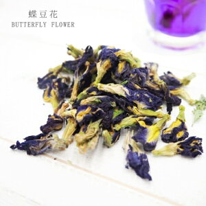 蝶豆花 BUTTERFLY FLOWER 20g 薬膳ハーブティ 花茶 美麗花茶 農薬不使用 天然栽培