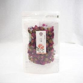 新入荷 特級 玫瑰 ハマナス 浜茄子 20g 美麗花茶 薬膳食材 ブレンド茶