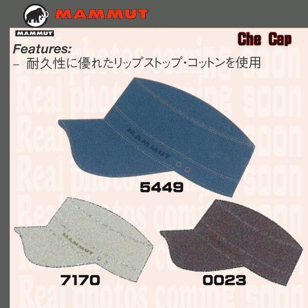 MAMMUT Che Cap【マムート】