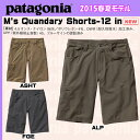 Patagonia M's Quandary Shorts - 12 in.【パタゴニア】【Patagonia_2015SS】【SSDCN】
