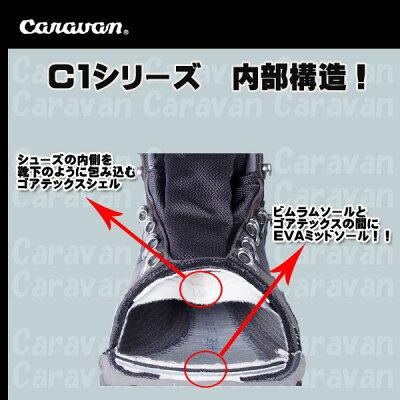 CaravanC-102S【キャラバン】トレッキングシューズ【P】アウトドアトレッキング登山靴ブーツシューズハイキング山登り【4tp19】