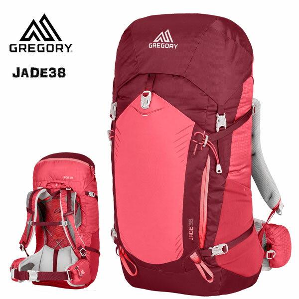 【あす楽】 GREGORY(グレゴリー) JADE 38 Sサイズ RUBY RED (女性用) ジェイド38 ルビーレッド Sサイズ /684031761