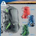 ザック バックパック 登山 登山用 ドイター DEUTER フューチュラ 28 D34214 (tp10) 【SPP20】