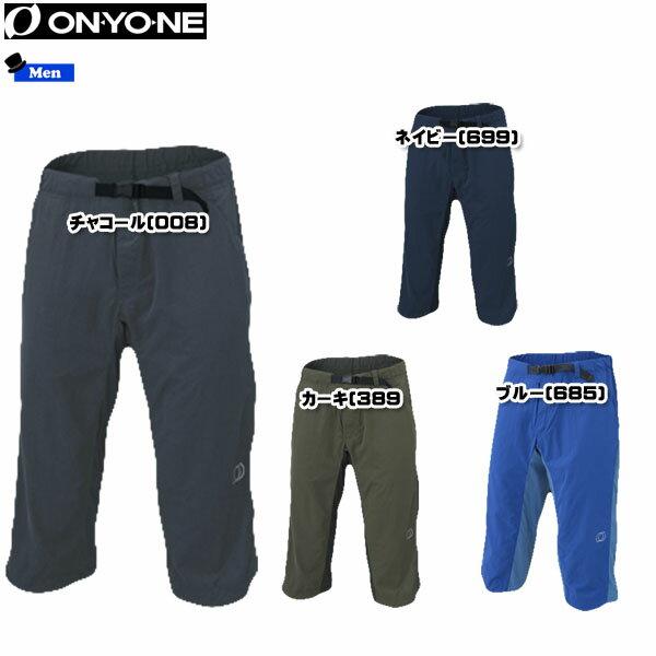 ONYONE(オンヨネ) メンズウォーターシェイド3/4パンツODP98315 値下げ