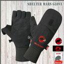MAMMUT(マムート) Shelter Mars Glove カラー:0001 【SPP15】