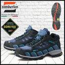 ザンバラン 登山靴 Zamberlan エアラウンドGT Women ライラック GORE-TEX防水 zamberlanがお買得(decsale)(zam)