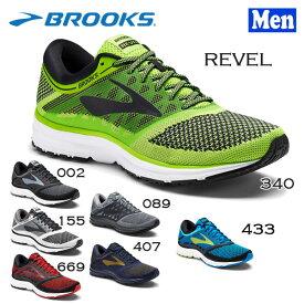 トレーニングシューズ メンズ ブルックス BROOKS REVEL レベル ワイズD ブルックス ランニングシューズ あす楽 old-bks ss-rn50