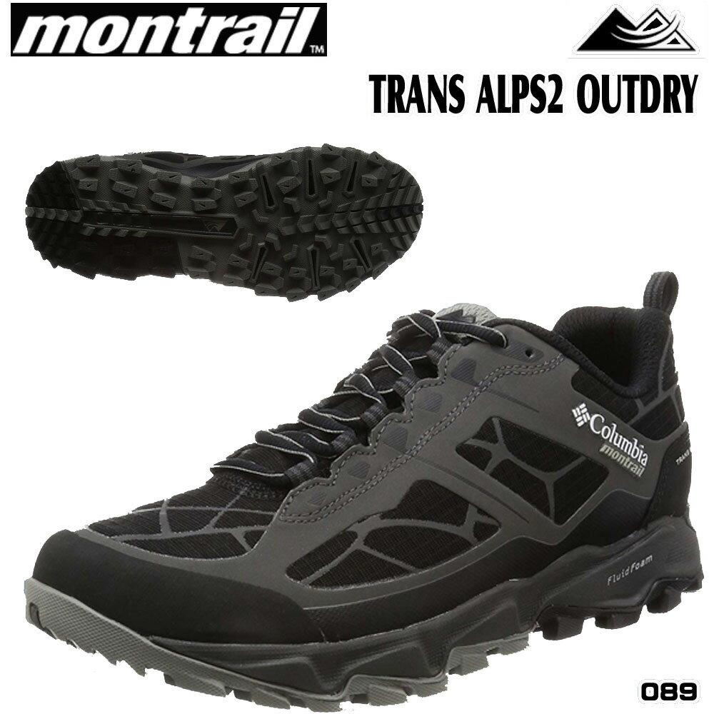 モントレイル トレランシューズ Montrail TRANS ALPS2 OUTDRY カラー:089