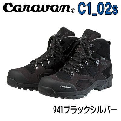 キャラバンCaravanC-102S【キャラバン】トレッキングシューズ【SB】登山靴防水(P10)
