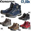 【チャンス!クーポンあり】/【期間限定購入特典あり】/登山靴 メンズ キャラバン C1_02S ワイズ3ECaravan C1-02S ゴ…