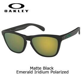 オークリー サングラス カジュアル フロッグスキン OAKLEY FROGSKINS (A) Matte Black Emerald Iridium Polarized アパレル ファッション 普段着 あす楽 outlet-od