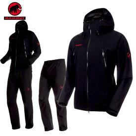 マムート MAMMUT CLIMATE Rain -Suit AF Men クライメイトレインスーツ アジアンフィット ゴアテックス カラー:0052 あす楽