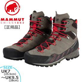 【ポイントアップデー】/マムート ケントガイドハイ ゴアテックス カラー:00401/tin-spicy MAMMUT Kento Guide High GTX Men tin-spicy