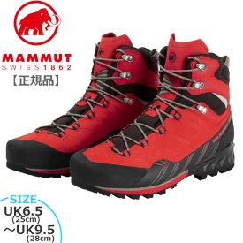 【ポイントアップデー】/マムート ケントガイドハイ ゴアテックス カラー:3447/spicy-black MAMMUT Kento Guide High GTX Men spicy-black