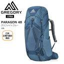 【ストアポイントアップデー】/グレゴリー パラゴン48 グラファイトブルー GREGORY PARAGON 48 MD/LGGRAPHITE BLUE