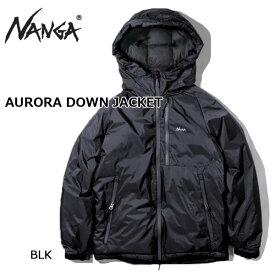 NANGA AURORA DOWN JACKET ナンガ オーロラダウンジャケット