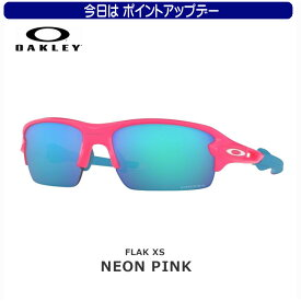 【8月15,16日はポイント3倍】/オークリー サングラス スポーツ フラック OAKLEY FLAK XS フレーム:Neon Pink レンズ:Prizm Sapphire oky-sun
