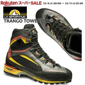 【スーパーセールポイントアップデー】/スポルティバ トランゴ タワー GTX ブラック/イエロー TRANGO TOWER GTX