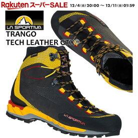 【スーパーセールポイントアップデー】/スポルティバ トランゴテック レザー GTX ブラック/イエロー TRANGO TECH LEATHER GTX