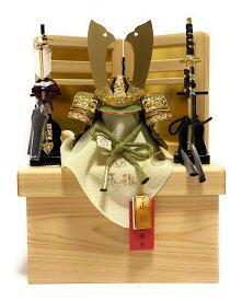 【五月人形】【収納飾り】【こどもの日】松刀(しょうとう)5号兜檜収納飾り