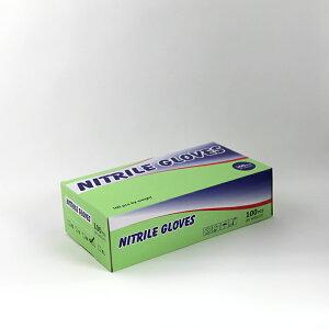 ニトリル手袋 100枚(1箱) Lサイズ 衛生用 使い捨て 左右兼用 パウダーなし ブルー
