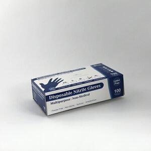 ニトリル手袋 100枚(1箱) Lサイズ 衛生用 使い捨て 左右兼用 パウダーなし 合成ゴム ブルー