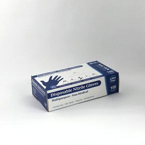 ニトリル手袋 100枚(1箱) Mサイズ 衛生用 使い捨て 左右兼用 パウダーなし 合成ゴム ブルー
