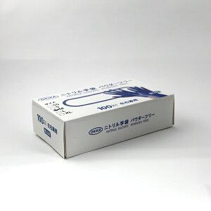 ニトリル手袋 100枚(1箱) Mサイズ 衛生用 使い捨て 左右兼用 パウダーなし ブルー 合成ゴム