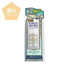 デオナチュレ 薬用ソフトストーンW 20g