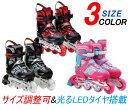 ウィール インラインスケートキッズ ローラーブレード・レッド・ ブラック クーガー ジュニア
