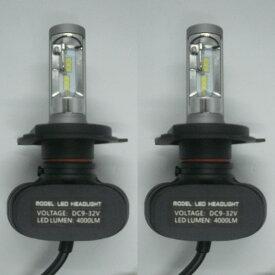 ISUZU アスカ H6.3〜H9.9 CJ系 ファンレス コントローラー一体型 LEDヘッドライト H4 Hi/Lo 6500K 4000LM 高輝度 車検適合 一年保証!2灯