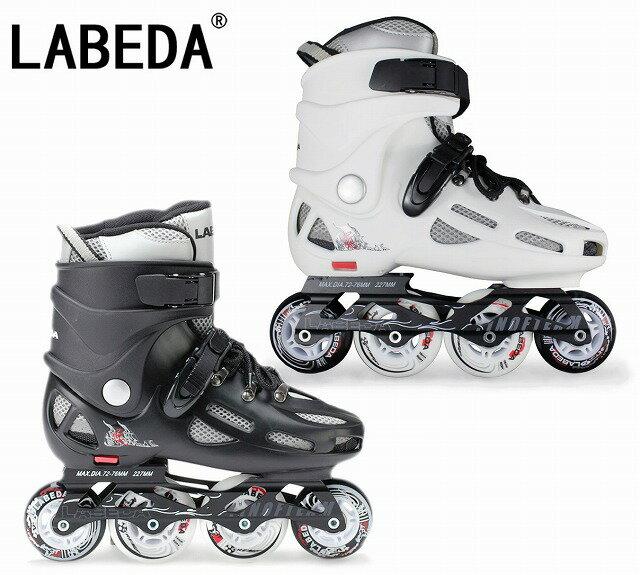 LABEDA ラベダ インラインスケート ブラックorホワイト ハードブーツ トリック スラローム フリースケートに!