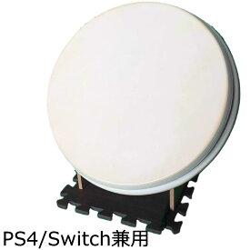 taiko force lv5(PS4/Switch兼用)太鼓フォース lv5 おうち太鼓 お家太鼓 太鼓の達人用太鼓型コントローラー