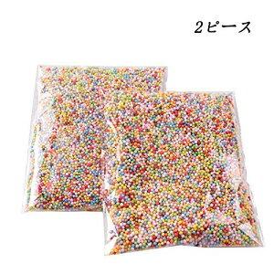 カラフル発泡スチロール球 2袋/約12000ピース 発泡ビーズ 結婚式 パーティー飾りDIY 工芸 民芸