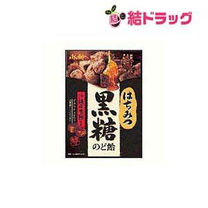 アサヒグループ食品 はちみつ黒糖のど飴 92g