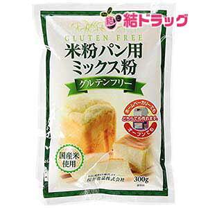 米粉パン用ミックス粉 300g