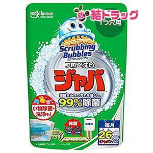 スクラビングバブル 風呂釜洗浄剤 ジャバ 1つ穴用 粉末タイプ 160g/メール便1個まで