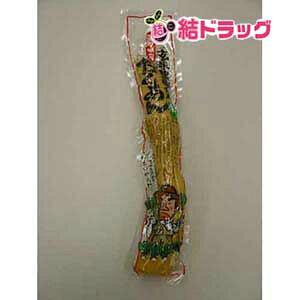 マルシマ さつま たくあん(玄米黒酢使用)1本