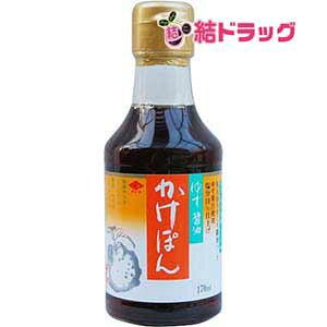 チョーコー醤油 ゆず醤油 かけぽん 170ml