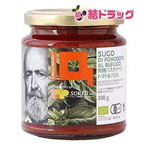 創健社 ジロロモーニ 有機パスタソース トマト&バジル 300g