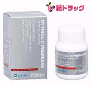 【第3類医薬品】ハイチオールCプルミエール(60錠)