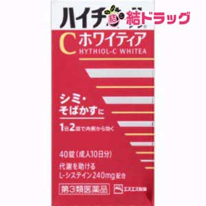 【第3類医薬品】ハイチオールC ホワイティア(40錠)