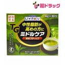 【特定保健用食品】ミドルケア 粉末スティック 4g×30包