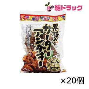 【送料無料】琉球銘菓 黒糖アンダギー35g 6個入×20個セット