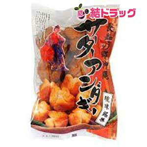 琉球銘菓 サーターアンダギー白35g 6個入