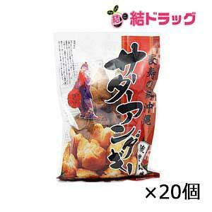 【送料無料】琉球銘菓 サーターアンダギー白35g 6個入×20個セット